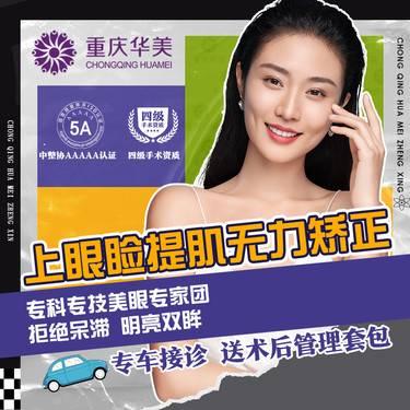 https://heras.igengmei.com/service/2020/07/23/65a2dbe828-half