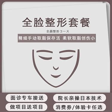 https://heras.igengmei.com/service/2020/07/23/abe13fd96e-half