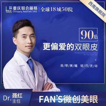 https://heras.igengmei.com/service/2020/07/24/3ea022ccb1-half