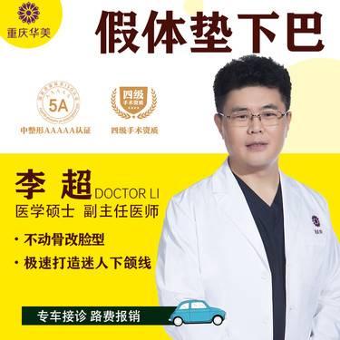 https://heras.igengmei.com/service/2020/07/24/5df2fb5cd8-half