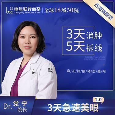 https://heras.igengmei.com/service/2020/07/24/eff1123d74-half