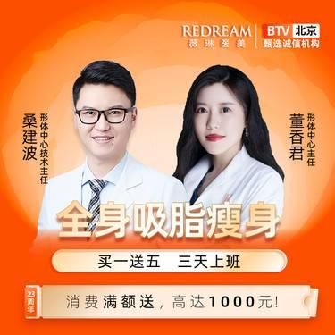 https://heras.igengmei.com/service/2020/07/25/f172c3d97c-half