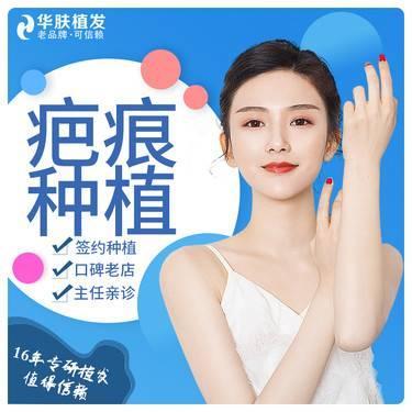 https://heras.igengmei.com/service/2020/07/27/68c1c1e3df-half