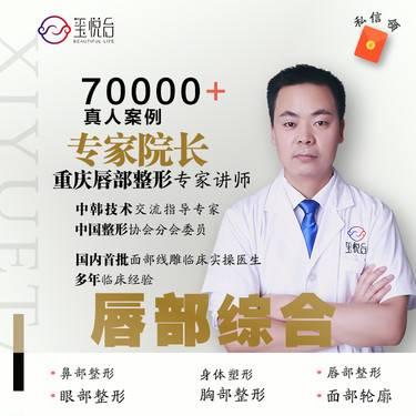 https://heras.igengmei.com/service/2020/07/27/94c25de131-half