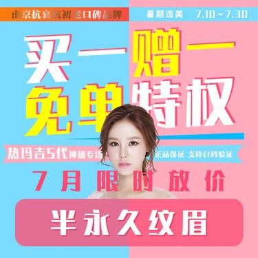 https://heras.igengmei.com/service/2020/07/27/f89ef95d73-half