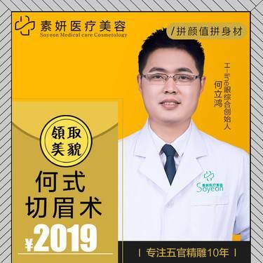 https://heras.igengmei.com/service/2020/07/28/710e938b21-half