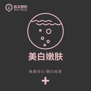 https://heras.igengmei.com/service/2020/07/29/2513cd04f2-half