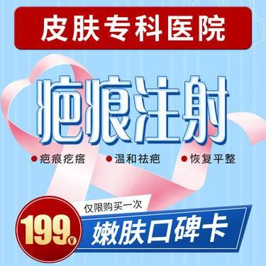 https://heras.igengmei.com/service/2020/07/31/1fbef4985d-half