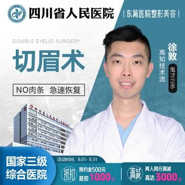 https://heras.igengmei.com/service/2020/07/31/5a934362a4-half