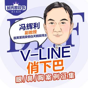 https://heras.igengmei.com/service/2020/07/31/69eebdc71d-half