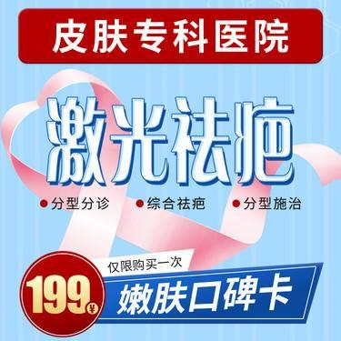 https://heras.igengmei.com/service/2020/07/31/8ea344e292-half