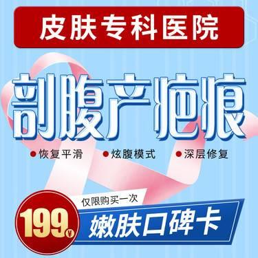 https://heras.igengmei.com/service/2020/07/31/a4b6c0a022-half