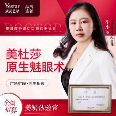 https://heras.igengmei.com/service/2020/07/31/c2fa906182-half