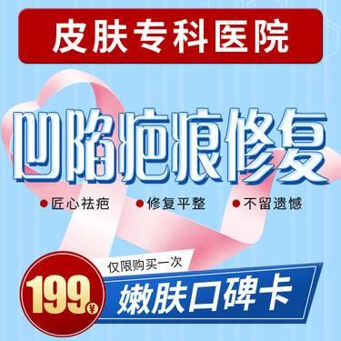 https://heras.igengmei.com/service/2020/07/31/ca19b6f63c-half