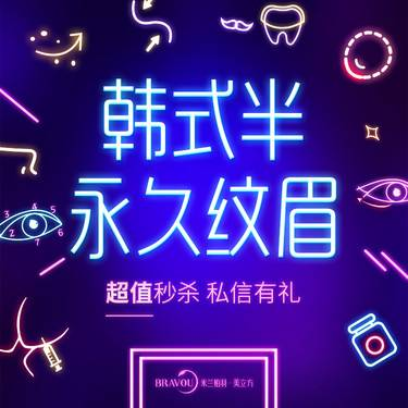 https://heras.igengmei.com/service/2020/07/31/cb175051cf-half