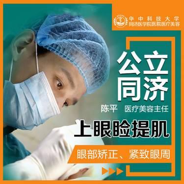 https://heras.igengmei.com/service/2020/08/01/1641aa2898-half