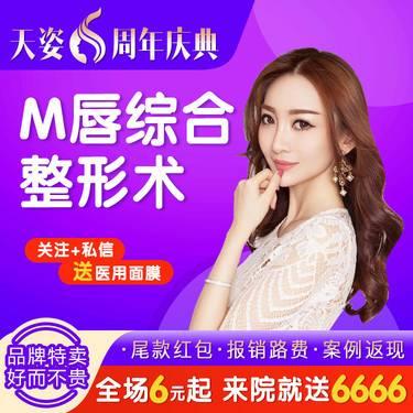 https://heras.igengmei.com/service/2020/08/01/1b757db1c6-half