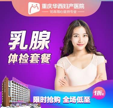 https://heras.igengmei.com/service/2020/08/01/2f9fee42cd-half