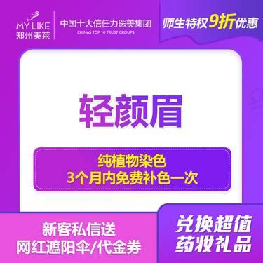 https://heras.igengmei.com/service/2020/08/01/c0a4e99e7a-half