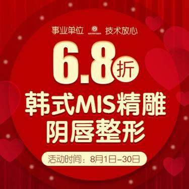 https://heras.igengmei.com/service/2020/08/02/75bb70c16d-half