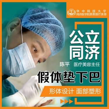 https://heras.igengmei.com/service/2020/08/02/f088dbf296-half