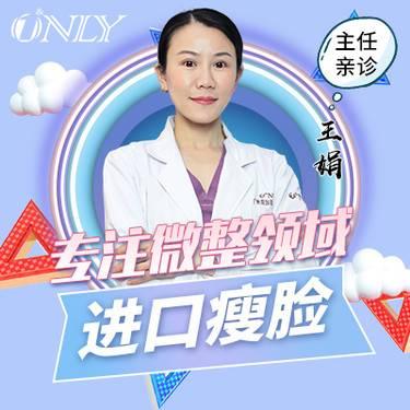 https://heras.igengmei.com/service/2020/08/03/9c2bbe3018-half