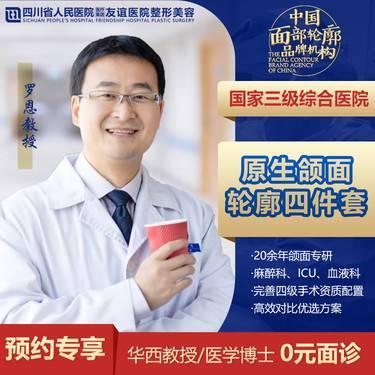 https://heras.igengmei.com/service/2020/08/03/eacd2f5d9c-half