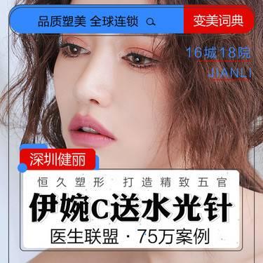 https://heras.igengmei.com/service/2020/08/04/67e65974f4-half