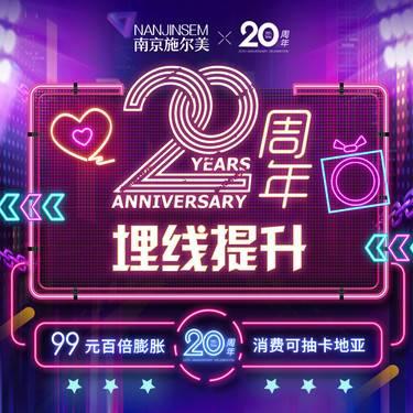 https://heras.igengmei.com/service/2020/08/04/fa7cf6841c-half