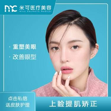 https://heras.igengmei.com/service/2020/08/05/2a59a325f1-half