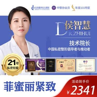 https://heras.igengmei.com/service/2020/08/05/5a3dac9367-half