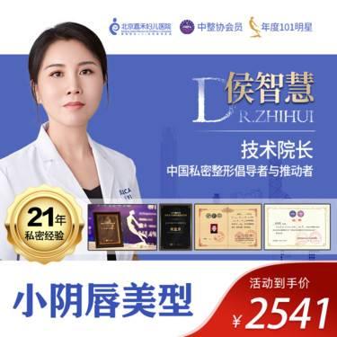 https://heras.igengmei.com/service/2020/08/05/5b721995dc-half