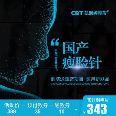 https://heras.igengmei.com/service/2020/08/05/9a70560b13-half