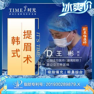 https://heras.igengmei.com/service/2020/08/06/1e4d07e461-half