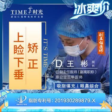 https://heras.igengmei.com/service/2020/08/06/27aaca1533-half