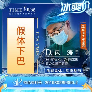 https://heras.igengmei.com/service/2020/08/06/9fe786b68b-half