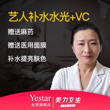 https://heras.igengmei.com/service/2020/08/06/f04e8bc226-half