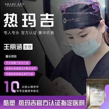 https://heras.igengmei.com/service/2020/08/07/52bfcf7585-half