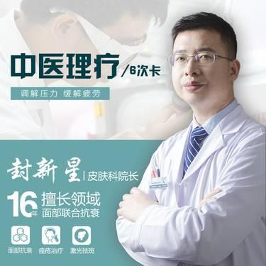 https://heras.igengmei.com/service/2020/08/07/862631d4b8-half