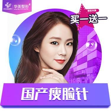 https://heras.igengmei.com/service/2020/08/07/cc87444093-half
