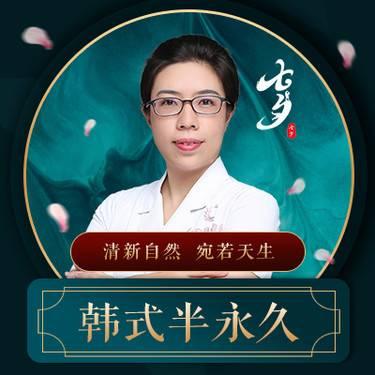 https://heras.igengmei.com/service/2020/08/08/5bea333f1d-half