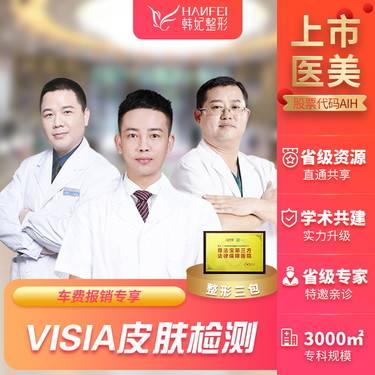 https://heras.igengmei.com/service/2020/08/08/ae0ee70597-half