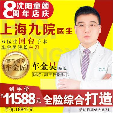 https://heras.igengmei.com/service/2020/08/08/b0681d5d3d-half