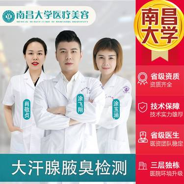 https://heras.igengmei.com/service/2020/08/08/eaacbae1d9-half