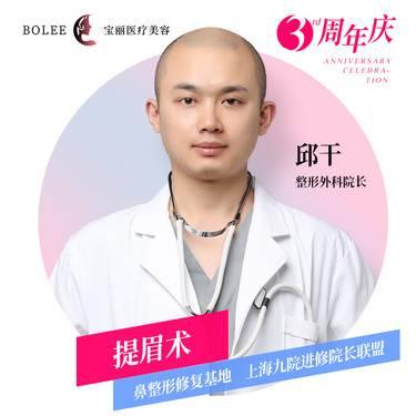 https://heras.igengmei.com/service/2020/08/09/2cc6c26793-half