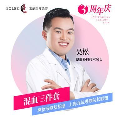 https://heras.igengmei.com/service/2020/08/09/4e5798bb6d-half