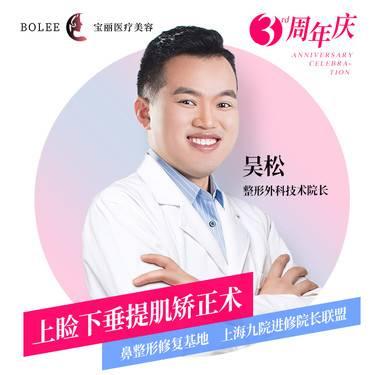 https://heras.igengmei.com/service/2020/08/09/60a7b5601c-half