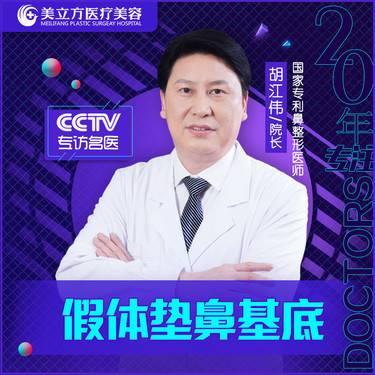 https://heras.igengmei.com/service/2020/08/09/70175869b3-half