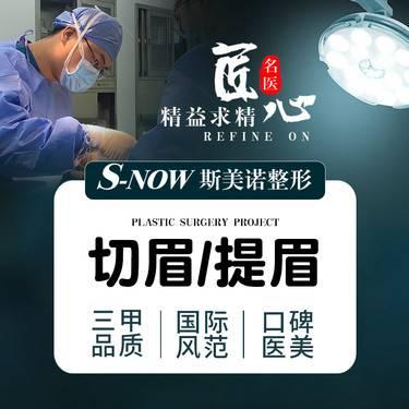 https://heras.igengmei.com/service/2020/08/09/a8c7cf1a8e-half