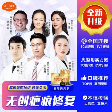 https://heras.igengmei.com/service/2020/08/09/b081638c45-half